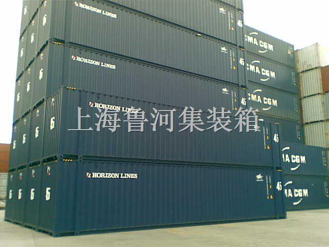 7成新集装箱、冷冻集装箱、开顶集装箱