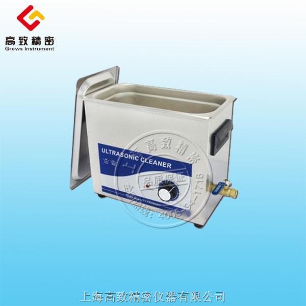 CQX-020B機械定時不加溫型超聲波清洗機