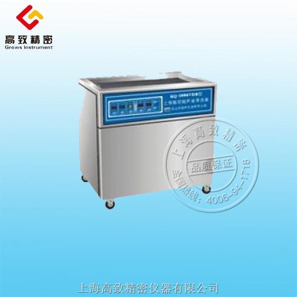 單槽式高頻恒溫超聲波清洗器KQ-AS1000GTDE