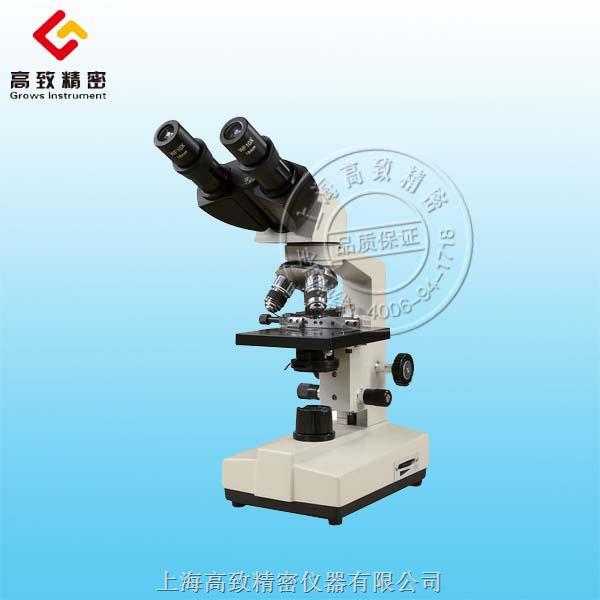 光學雙目生物顯微鏡XSP-36-1600倍畜牧養殖專業顯微鏡