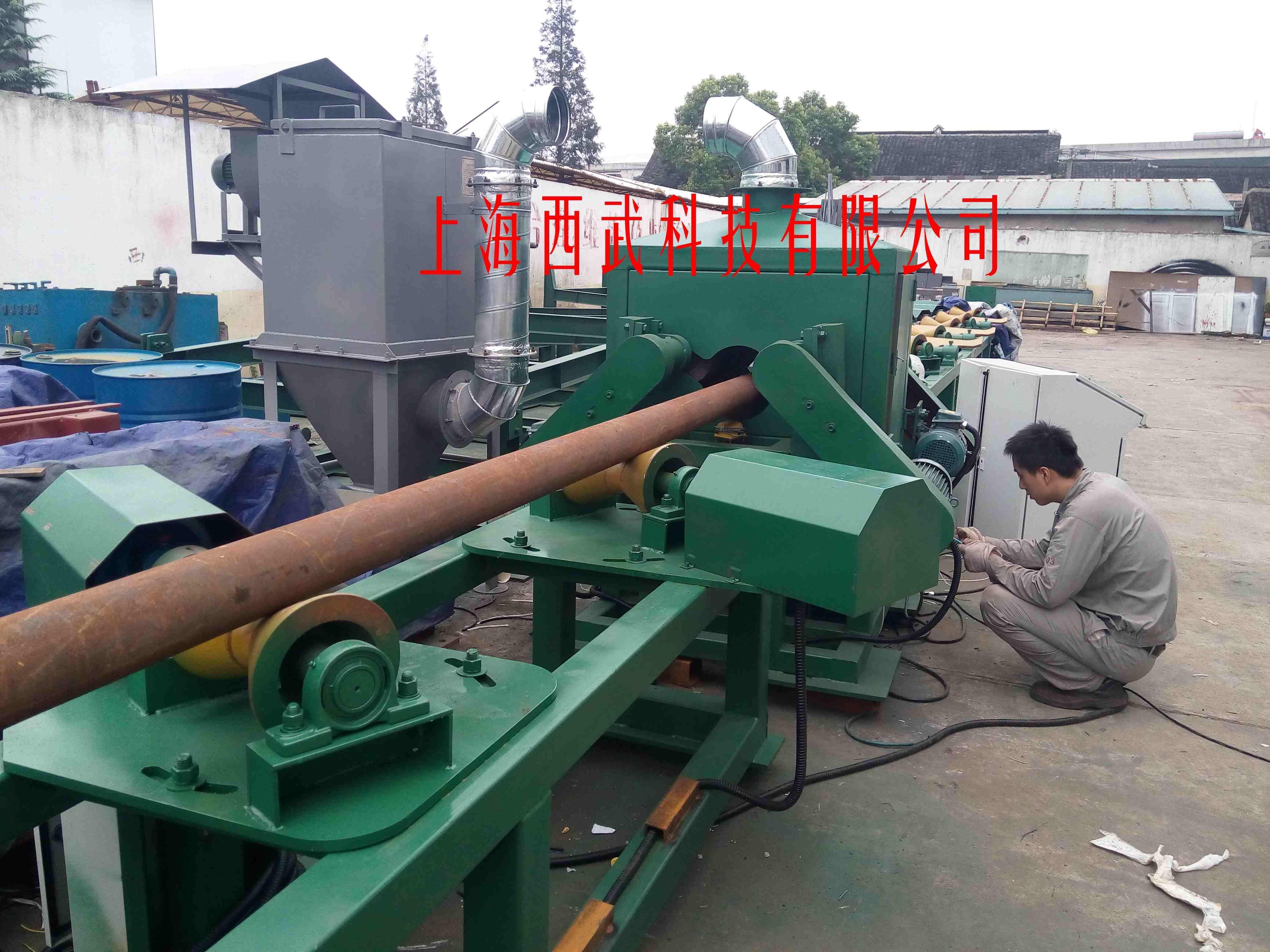 钢管除锈机