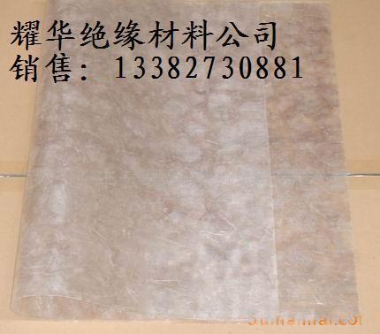 5151柔软云母板