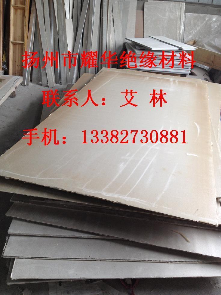 优质云母板打孔 HP-8耐高温云母板切割