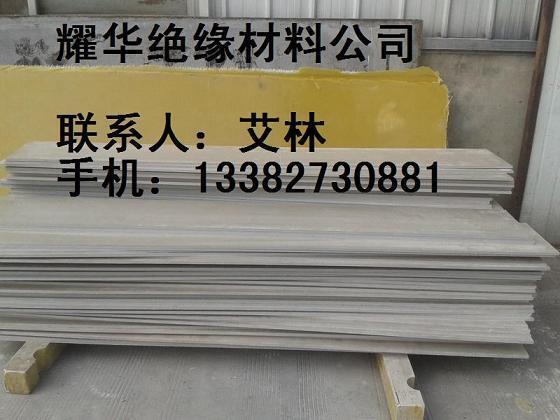 绝缘板 有机硅耐高温云母板 黄色环氧板