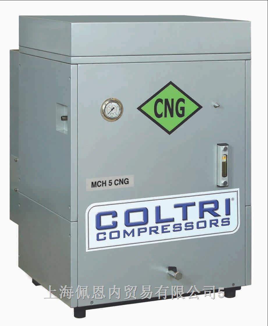 天然气压缩机MCH5  MCH10