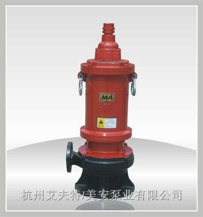 BWQ隔爆型无堵塞潜水排污泵