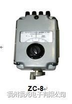 zc8接地电阻测试仪_zc-8接地电阻测试仪 zc-8