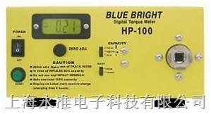 HP-100扭力测试仪