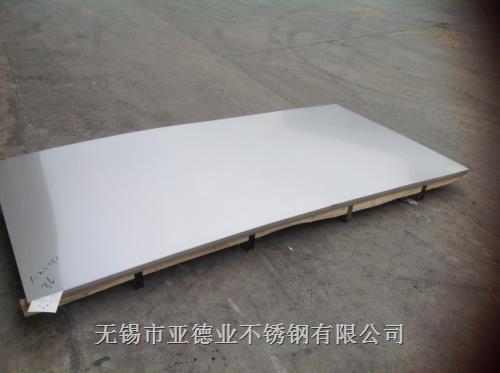 201/1.2*1219*2438不锈钢平板