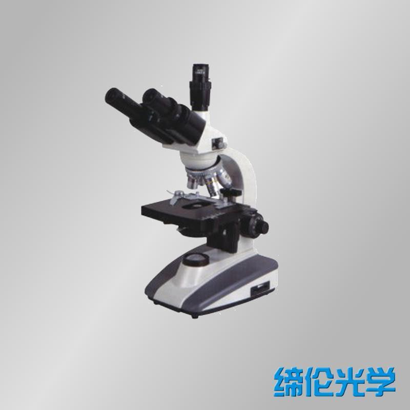 XSP-136SM三目生物显微镜