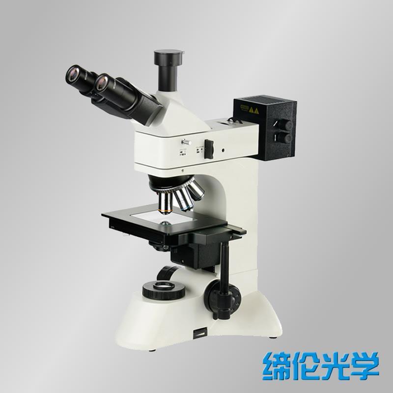 TL3203B正置金相显微镜