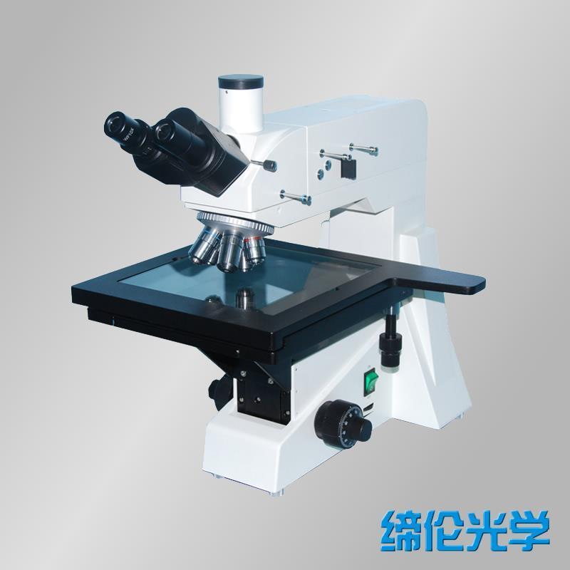 TL-101A大型正置金相显微镜