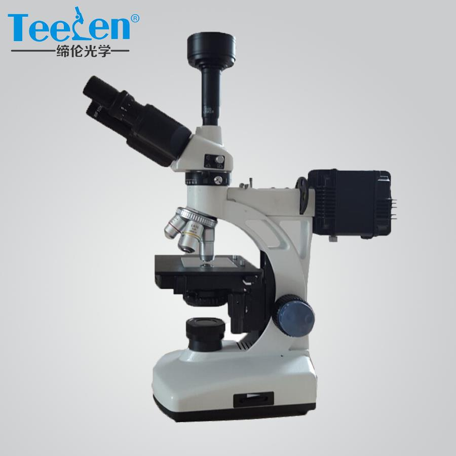 XTL-20M电脑型透反射金相显微镜