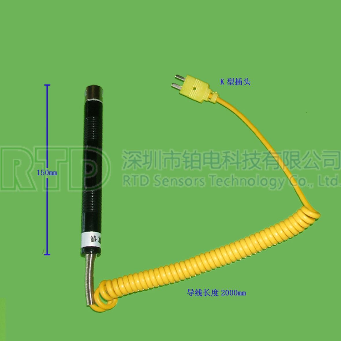 手持式表面热电偶-1