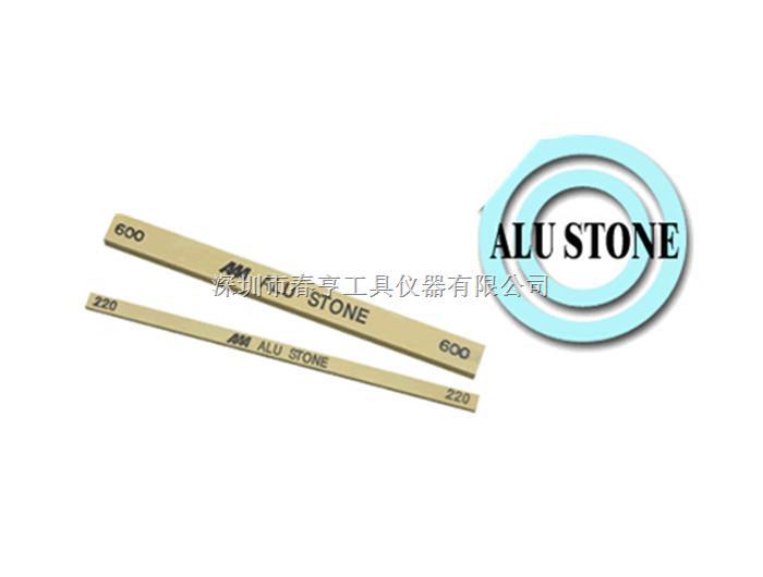 日本aaa油石alu stone系列