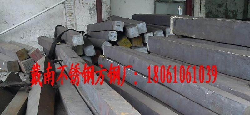 兴化戴南1Cr13不锈钢方钢