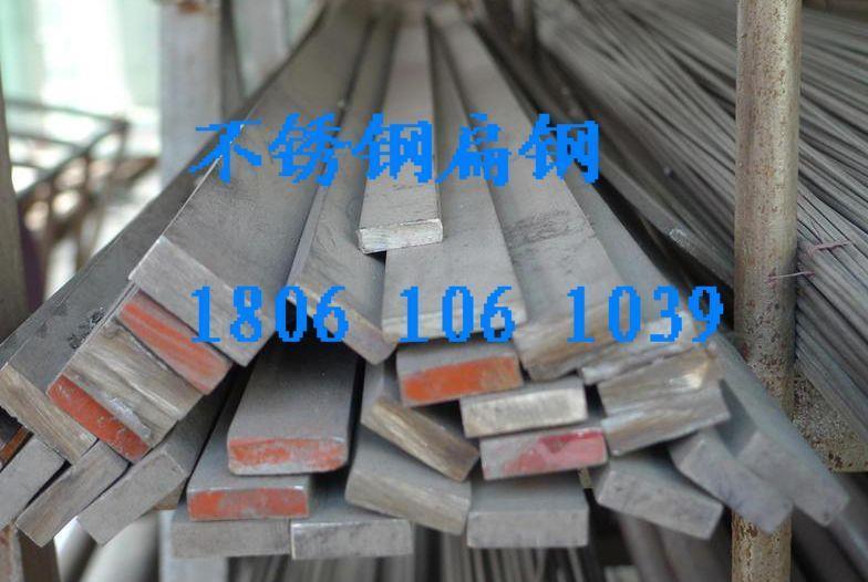 戴南银龙不锈钢公司生产0Cr13不锈钢扁钢