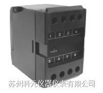 CY系列交流电流变送器