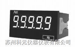 台湾钜斧MF-BN频率表