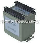 FPA电流变送器