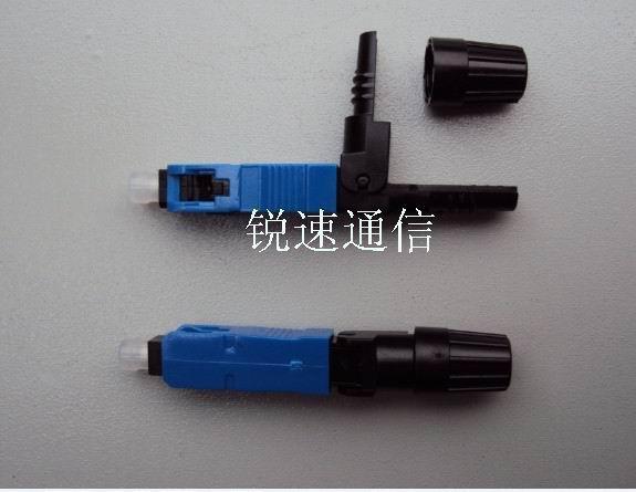 sc光纤冷接头 sc-p