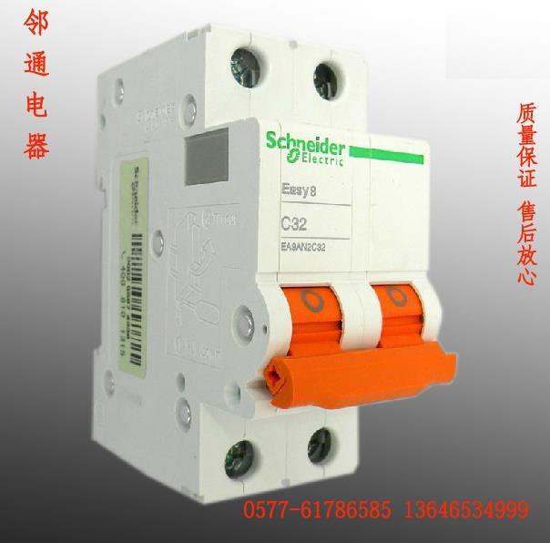 施耐德c65n/1p/c40a价格/断路器 施耐德c65n/1p/c40a价格/断路器
