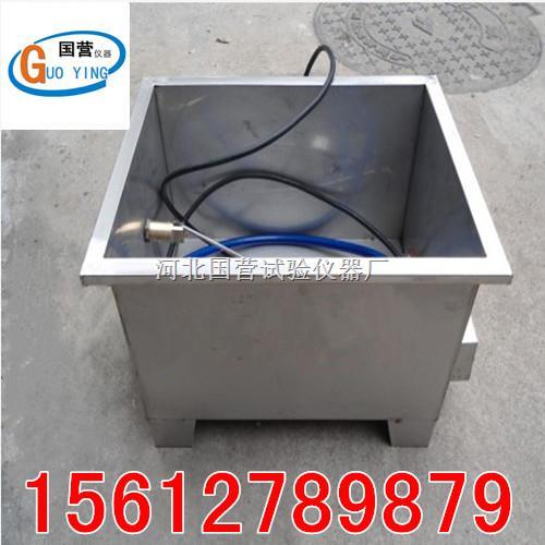 标养室加热水箱