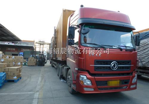 上海到青岛回程车物流