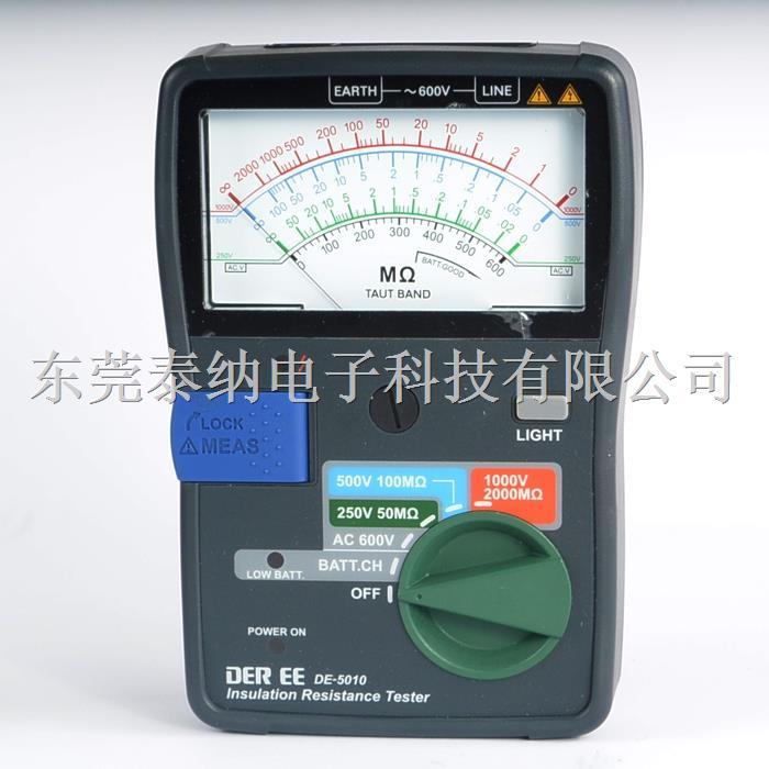 台湾得益DE-5010 指針式绝缘电阻计