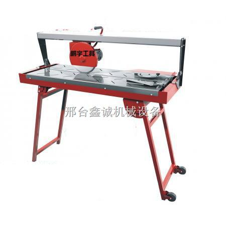 浙江瓷砖切割机设备巩义红外线瓷砖切割机准确性 2015