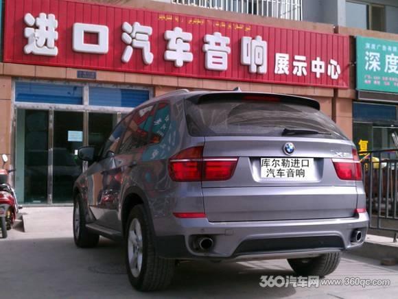 跃马挥歌豪情生 宝马BMW X5改装HiVi惠威汽车音响