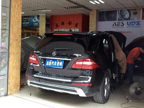 全面到位的豪华舒适 奔驰ML400改装惠威汽车音响