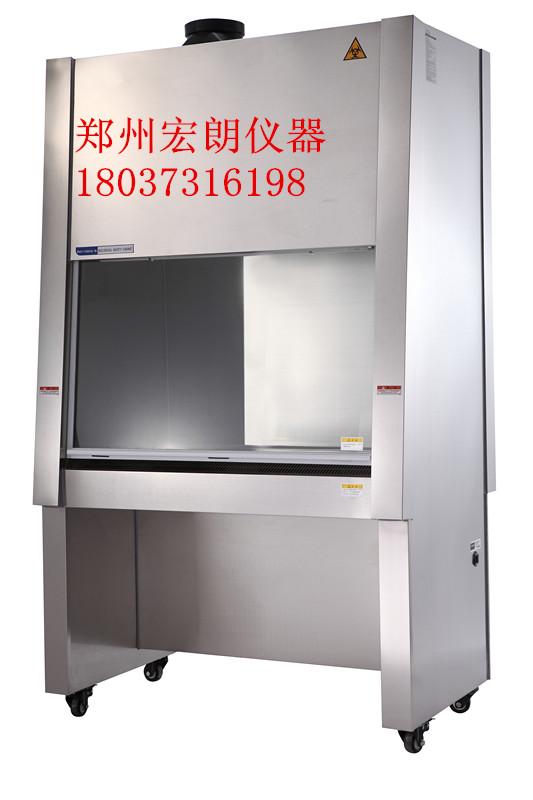 蓝田豪华型生物安全柜100%全排型