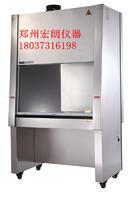 蓝田豪华型生物安全柜100%全排型 齐全