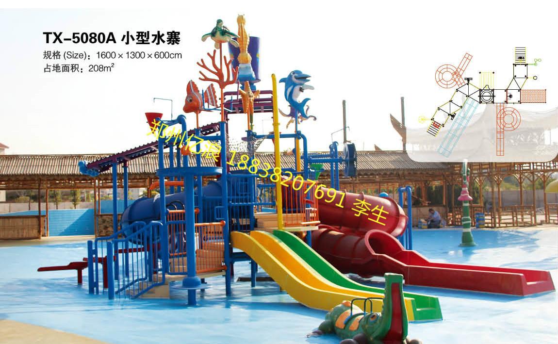 水上乐园的产品介绍和设备