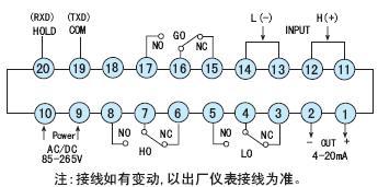 DP4-AA数显交流电流表|东崎Toky4位半交流电流表|DP4-PAA带上下限设定交流电流表头 接线图