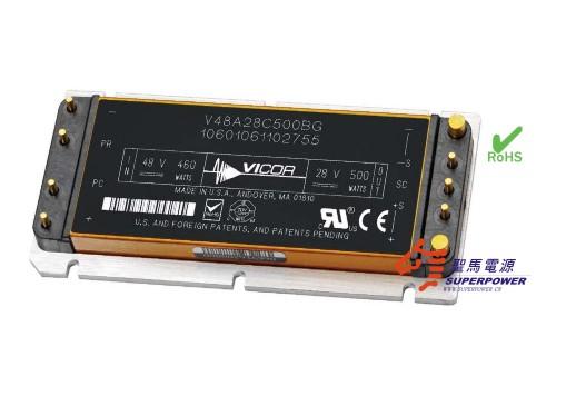 VICOR电源-DC-DC转换器48V输入系列