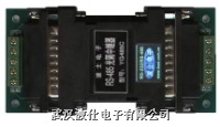 RS-485光隔中继器