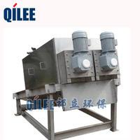 QLD202金属加工污水处理叠螺式污泥脱水机