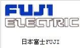 日本富士FUJI