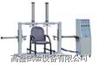 辦公椅扶手強度試驗機 GX-2336