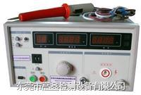 安全帽电绝缘性检测仪 GX-7004