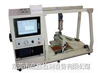 电脑式鞋子防滑试验机 GX-5100