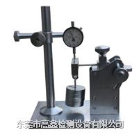 钢勾心测试仪   GX-5069