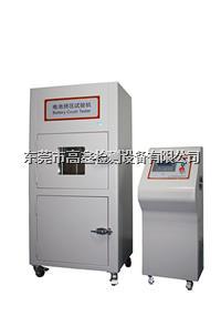 电池挤压试验机/锂电池挤压试验机 GX-5067