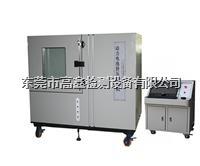 动力电池卧式挤压试验机 GX-5067