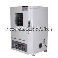 热冲击试验箱 GX-3020