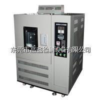 耐臭氧老化试验箱 GX-3000-F100