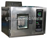 桌上型恒温恒湿试验箱   GX-3000 系列