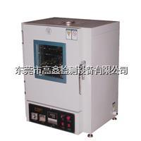 烘烤试验箱 GX-3020